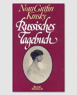 Russisches Tagebuch 1916-1918